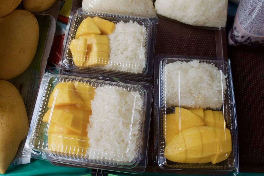 16 Rice