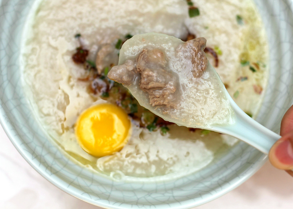 the-dim-sum-place-beef-congee