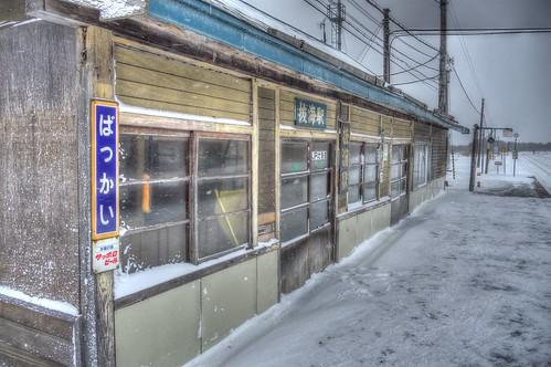 Bakkai Station on FEB 19, 2017 (1)
