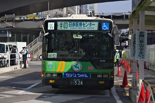 2014/05/01 東京都交通局 H153