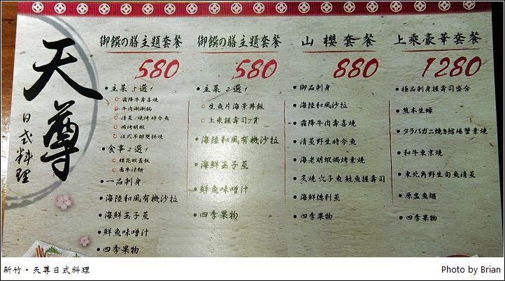 DSC_8001