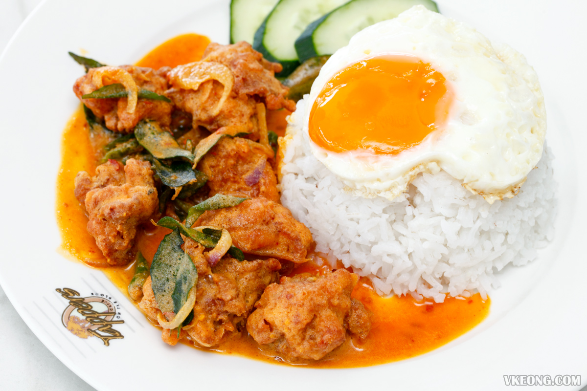 Tappers Golden Salted Egg Chicken Rice
