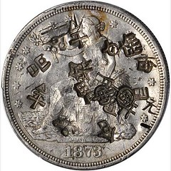 Chopmarked 1873-CC Trade Dollar obverse