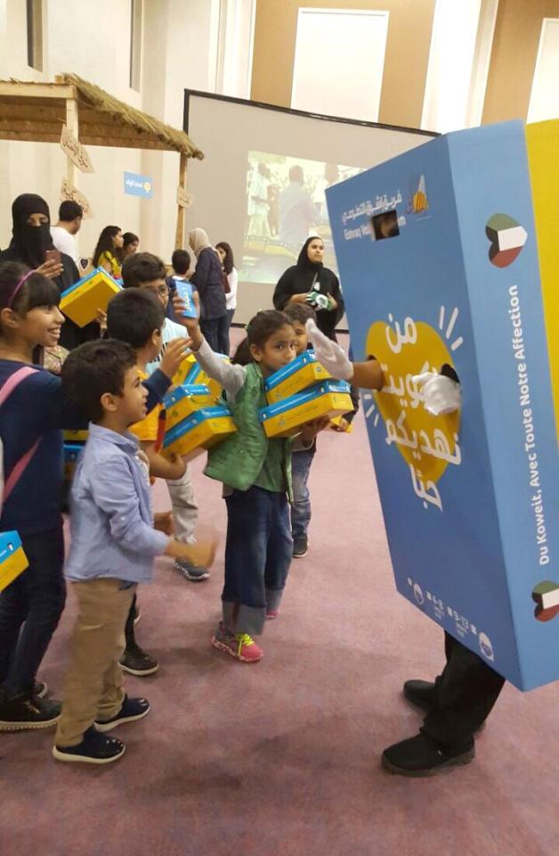 حملة الكويت 2