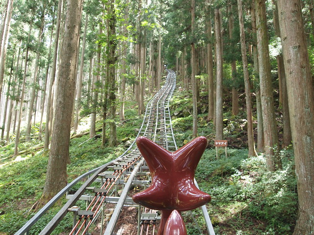 Okuiya Monorail 奥祖谷観光周遊モノレール