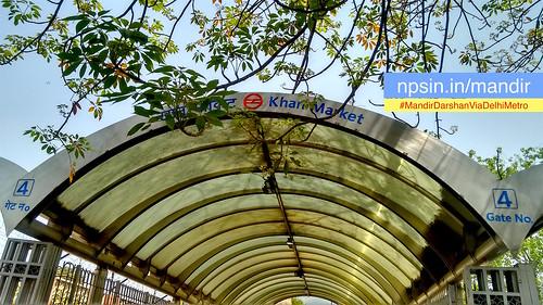 Khan Market (खान मार्केट) Metro Station