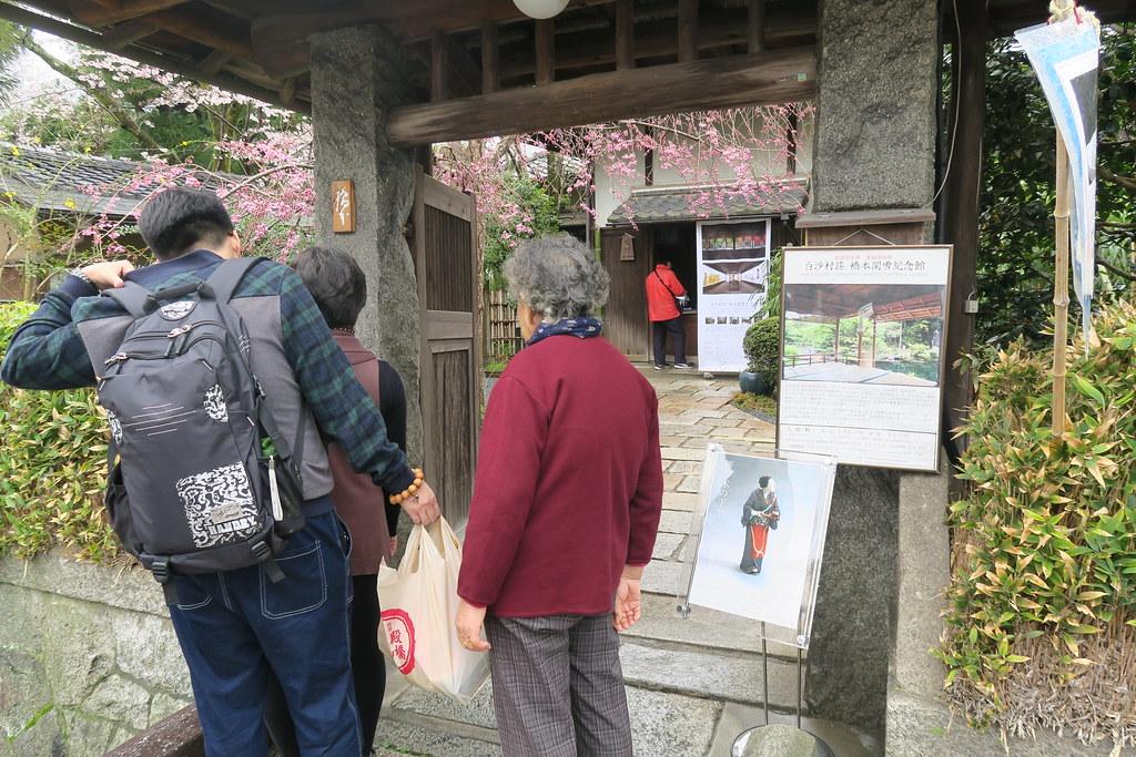 白紗村莊.橋本關雪紀念館 正門。不要看入口處小小的,其實裡面佔幅蠻大的喔。