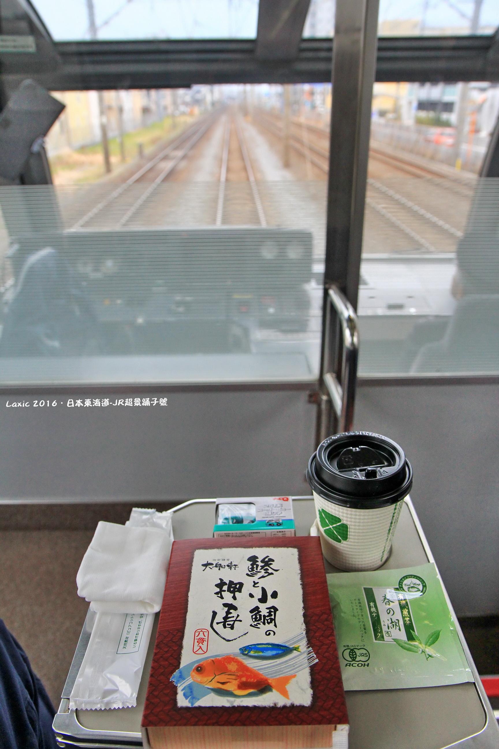 2016.03 日本東海道-JR超景踊子號