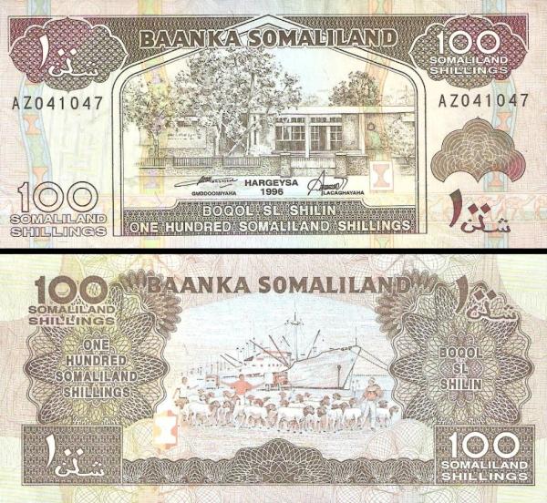 100 Shillings Somaliland 1996, P5b