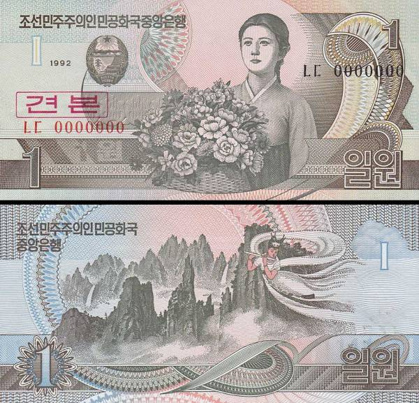1 Won Severná Kórea 1992, P39as UNC specimen