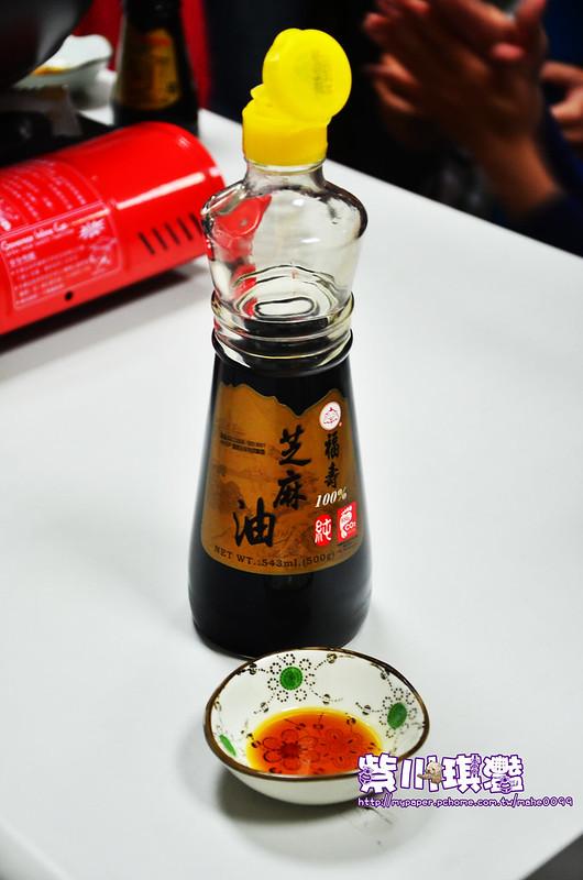 福壽農場商品-018