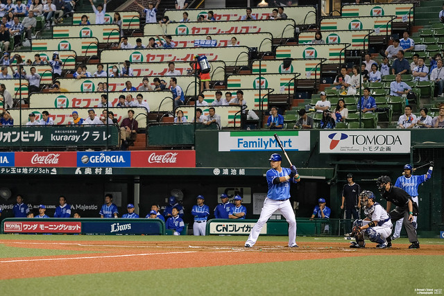 Tokyo_Monogatari_EP14_10