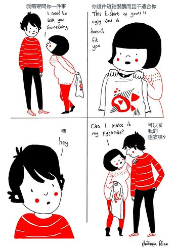 everyday-love-comics-illustrations-soppy-philippa-rice-311