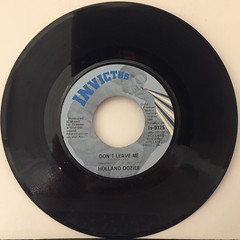 HOLAND-DOZIER FEATURING LAMOND DOZIER:WHY CAN'T WE BE LOVERS(RECORD SIDE-B)