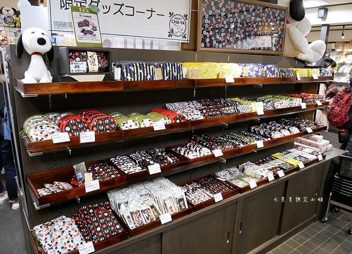 13 日本京都 錦市場 史努比茶屋 スヌーピー茶屋