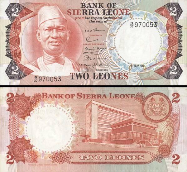 2 Leones Sierra Leone 1980, P6e
