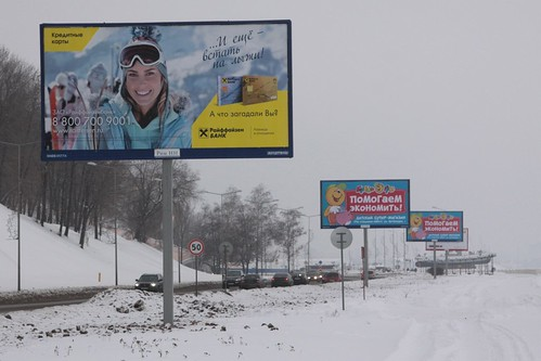 Roadside billboards beside the Volga River | by Marcus Wong from Geelong