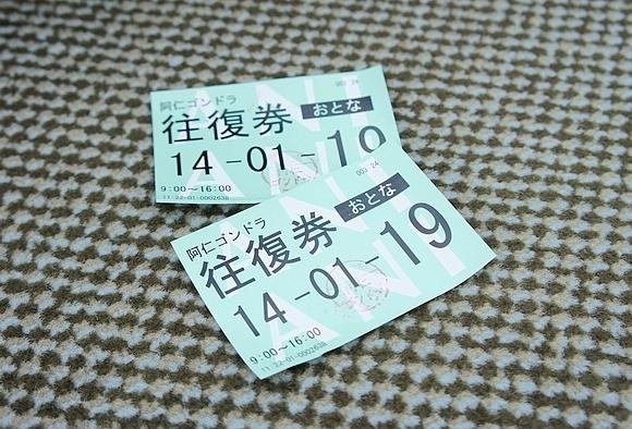 日本森吉山樹冰24