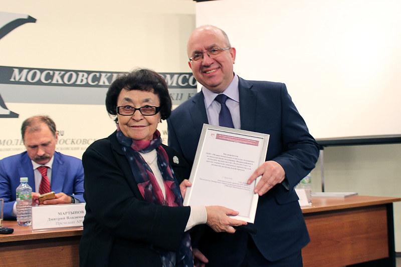 Софья Дубинская (АРС-Пресс) и Александр Петренко (МАП)
