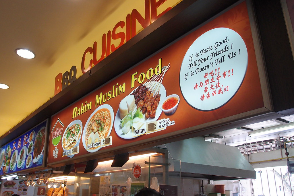 Satay Singapore: Rahim Muslim Food