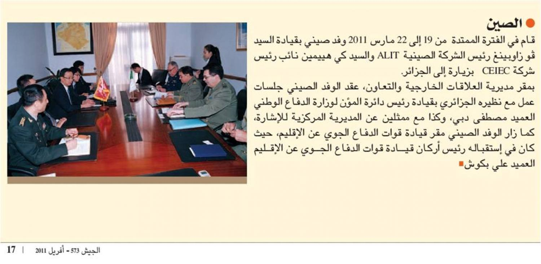 منظومات الحرب الالكترونية الجزائرية [  CEIEC /Electronic Warfare System ]   34025917031_cb22907c10_o