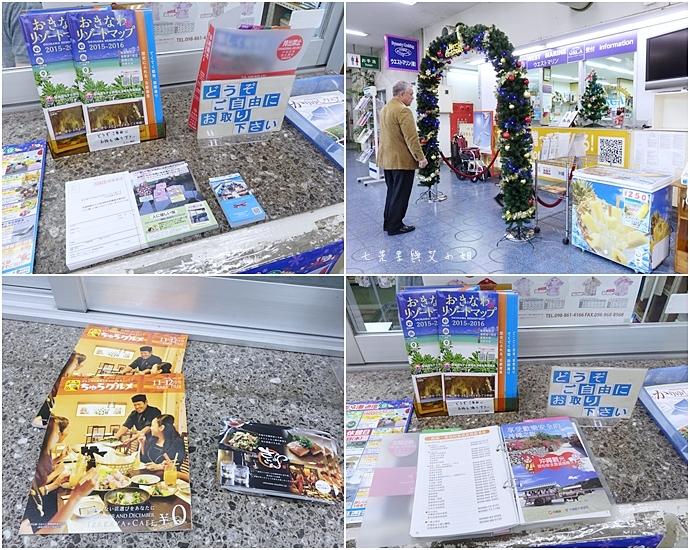 30 沖繩自由行 那霸一日遊 波上宮、波之上海灘、海底觀光遊覽船、白鯨號夕陽遊輪晚餐