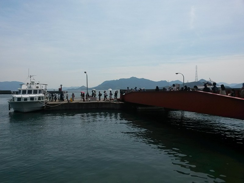 Okunoshima Handybilder
