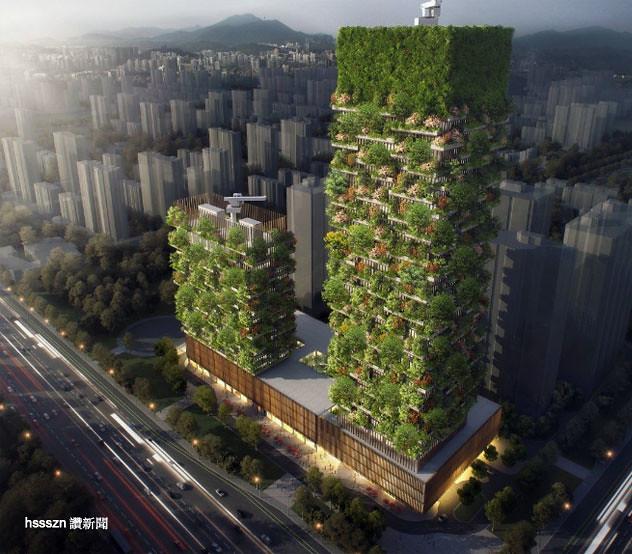greencity2
