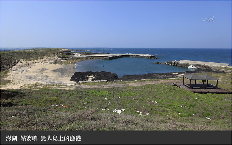 姑婆嶼 無人島上的漁港