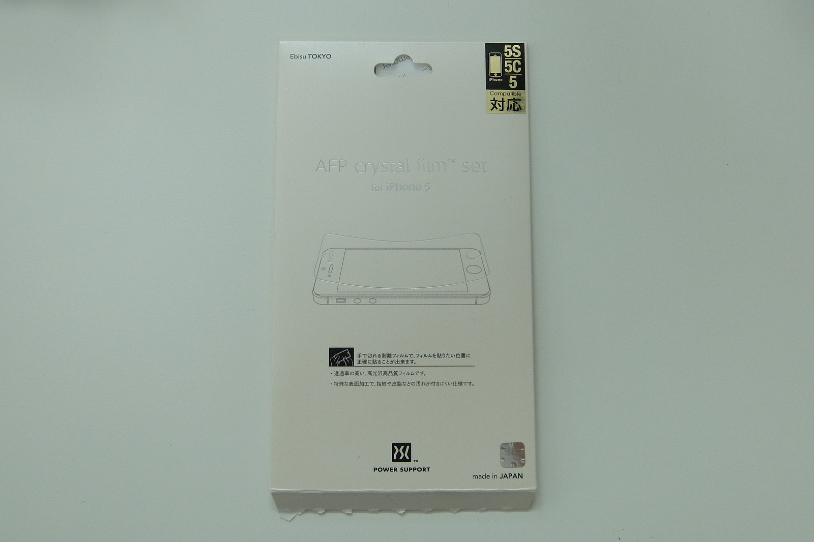 Film for iPhone SE
