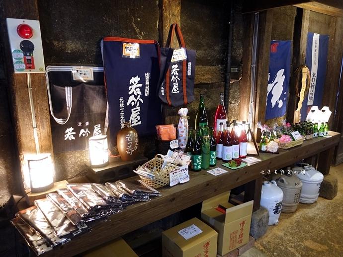 68日本九州自由行 日本威尼斯 柳川遊船  蒸籠鰻魚飯  みのう山荘-若竹屋酒造場