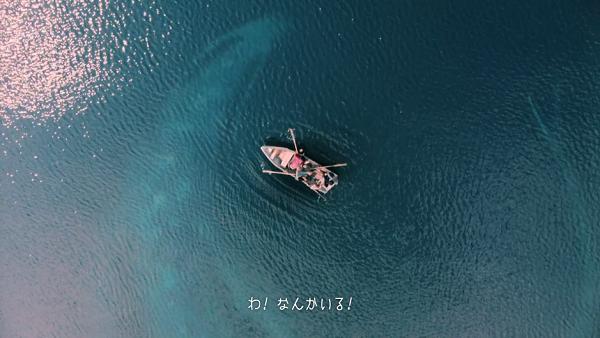 山崎賢人のGalaxy「昨日までを、超えてゆけ」湖に謎の巨大生物が!