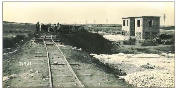 Atlit-rw-station-adeg-1