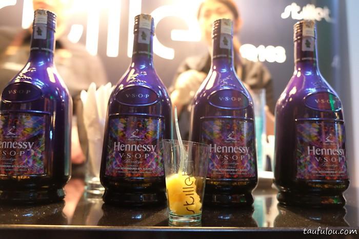 Hennessy VSOP (6)