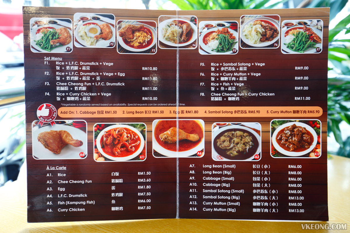 LFC Lim Fried Chicken Menu