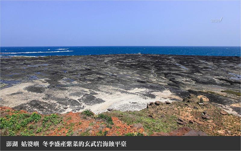姑婆嶼 冬季盛產紫菜的玄武岩海蝕平臺