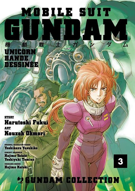 Mobile Suit Gundam Unicorn Bandee Desinne 03 - Cover J pop