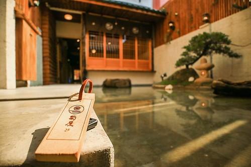 「台南日式民宿」沐芳庭 十鼓文創園區住宿可包棟烤肉、婚紗攝影 不出國也能體驗日式住房唷!