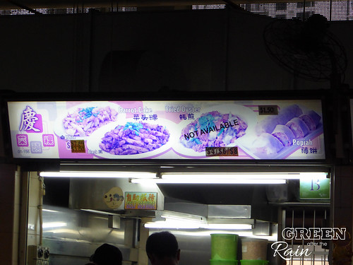 160910b Old Airport Road Food Centre _01