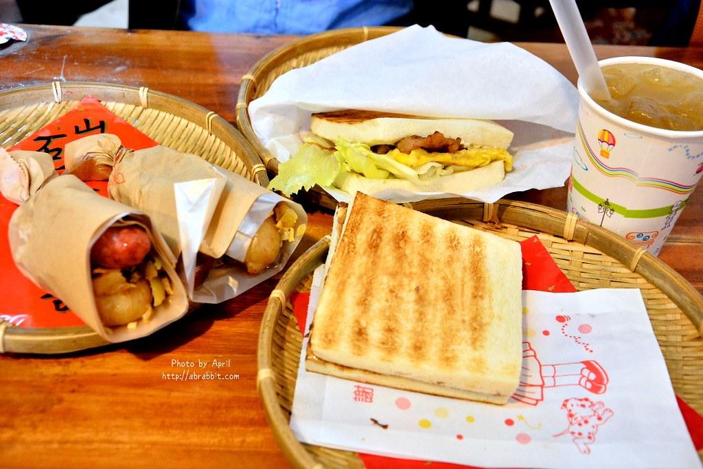 樹林早午餐|碳厚囍–早餐來份大腸包小腸、烤土司吧!@樹林區 樹新路
