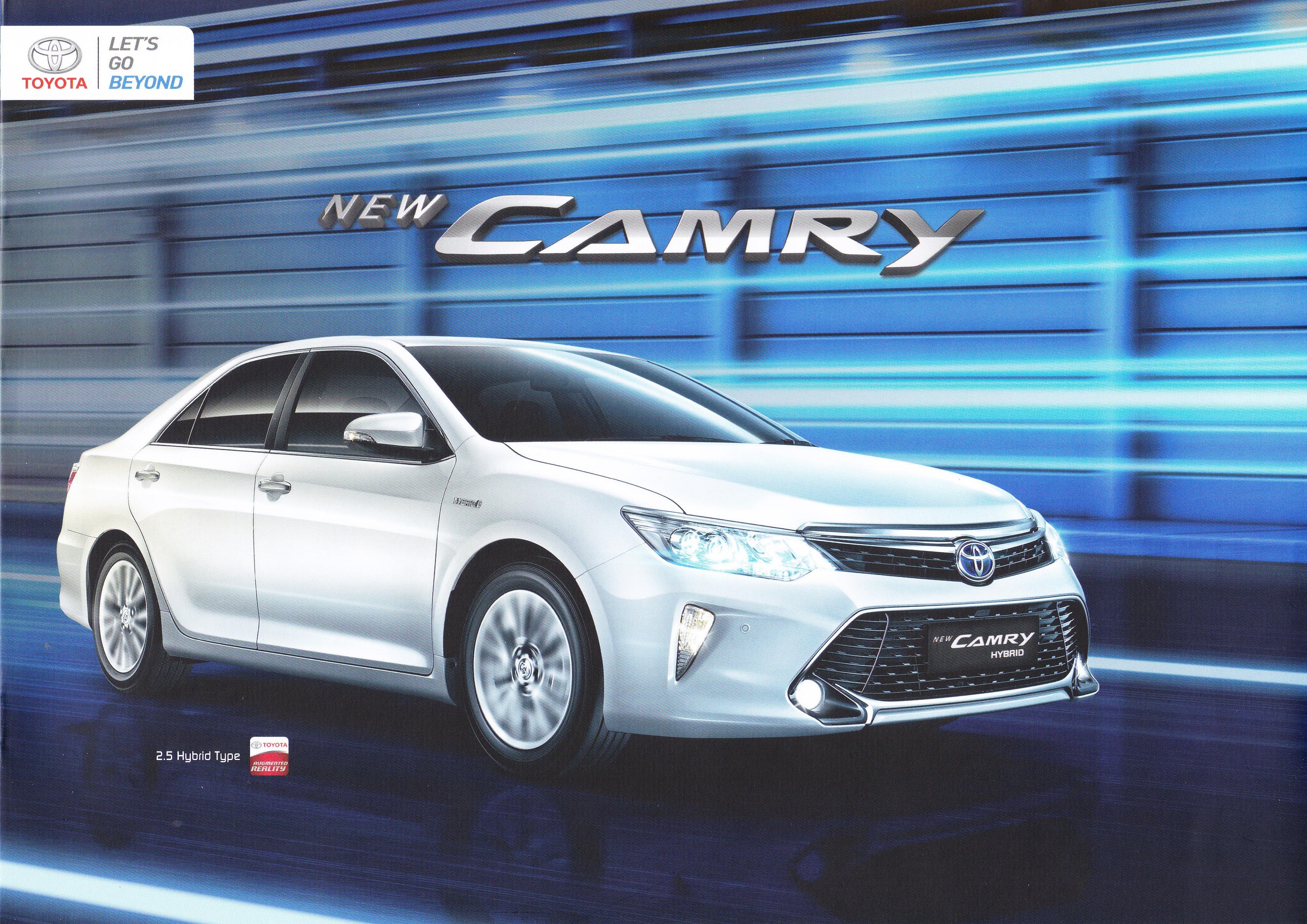 Brosur Mobil Toyota New Camry Jakarta