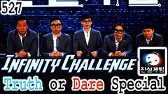 Infinity Challenge Ep.527