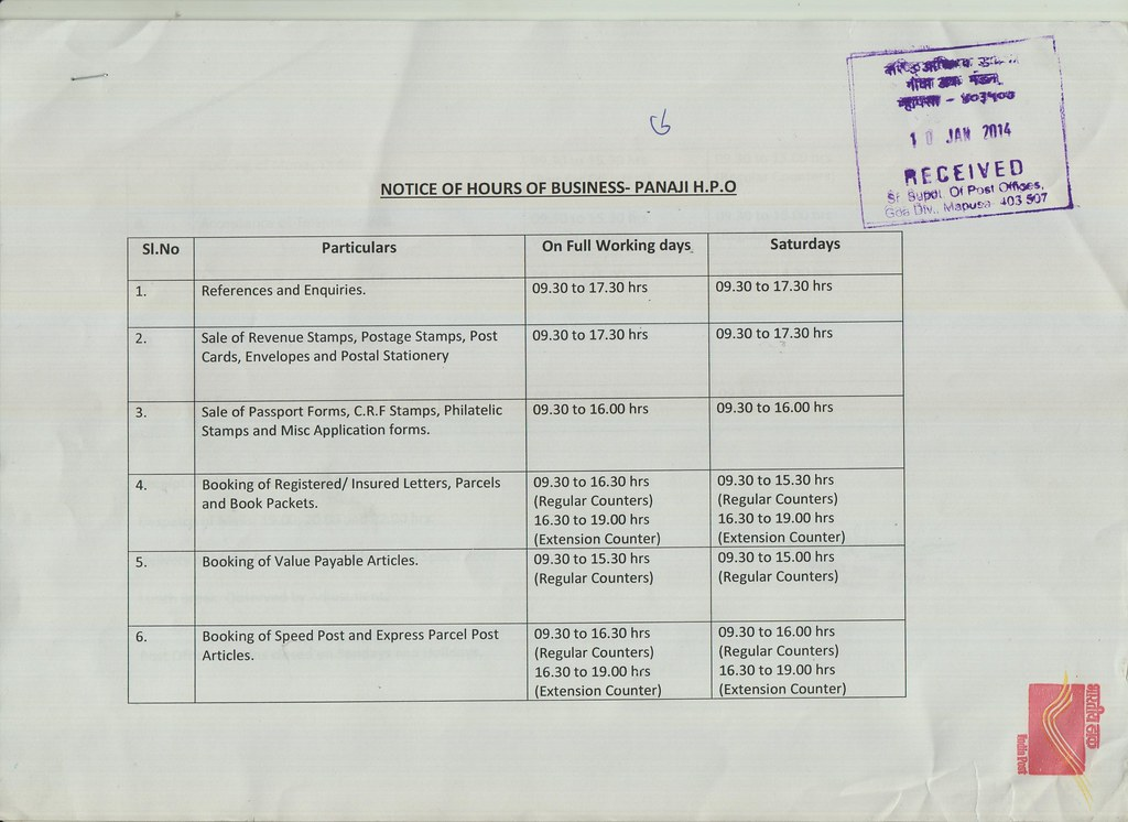 Goa indian posts panjim head post office timings 12 flickr goa indian posts panjim head post office timings 12 by spiritdancerdesigns Gallery