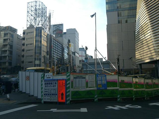 三原橋地下街解体中 (8)