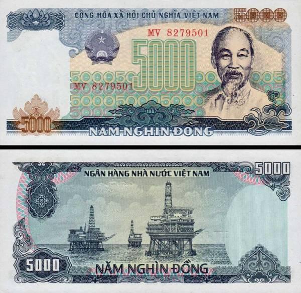 5000 Dong Vietnam 1987, P104a