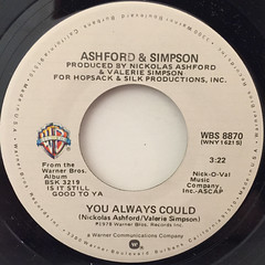 ASHFORD & SIMPSON:FOUND A CURE(LABEL SIDE-B)