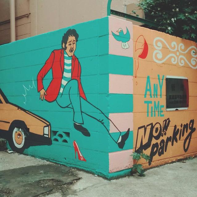 Pastel graffiti wall