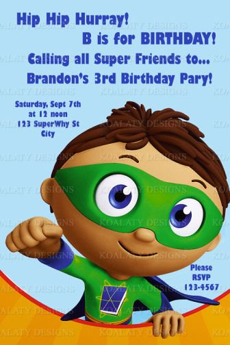 Super why birthday invitations or thank you card super why flickr super why birthday invitations or thank you card by kdesigns2006 filmwisefo