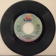 BARRY WHITE:I'M QUALIFIED TO SATISFY YOU(RECORD SIDE-B)