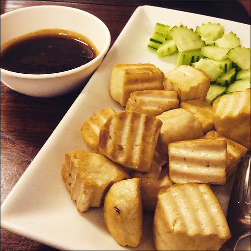 Fried Tofu at Kopitiam